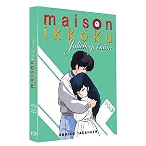 [Japanimation] Maison Ikkoku : une belle série sacrifiée en VF 41ZKu9Uq7IL._SL500_AA300_
