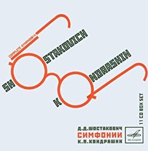 Chostakovitch : 8e symphonie 41j4f29uZ9L._SY300_