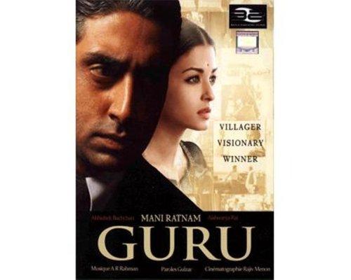Guru (2006) 41jVxmeozML