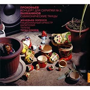 Orchestres français 51%2BleQkIdKL._SL500_AA300_