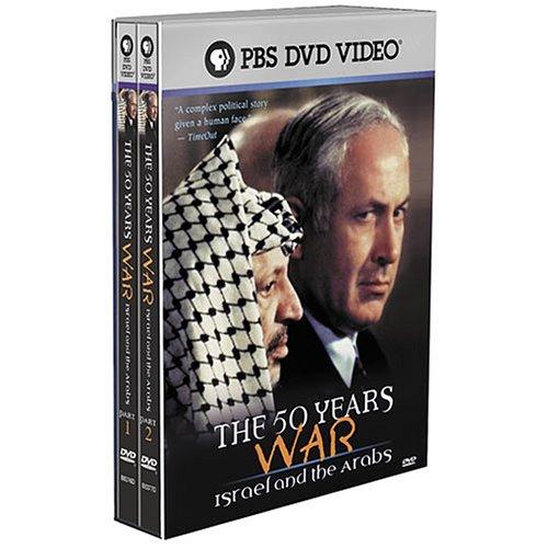 The 50 Years War - Arabs & Israel 511PD4E6AFL._SS500_