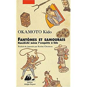 Okamoto Kido 514TEZDQEHL._SL500_AA300_