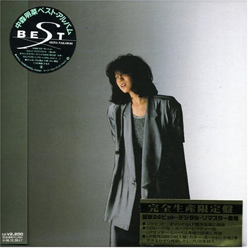 (Pop) Momoe Yamaguchi, etc... 516AHP53BFL._SS500_