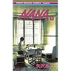 Nana 519XARBBP8L._SL500_AA240_