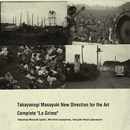 Masayuki  Takayanagi New Direction for the Art - La Grima  519Y7JP1FCL._SY450_
