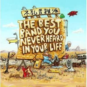 Frank Zappa - Página 3 51AHZ0Y0RBL._SL500_AA300_