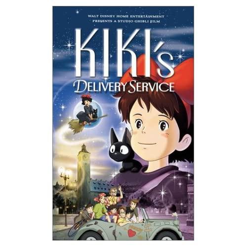 [Disney] Kiki, la Petite Sorcière (20??) 51K0R5DNFEL._SS500_