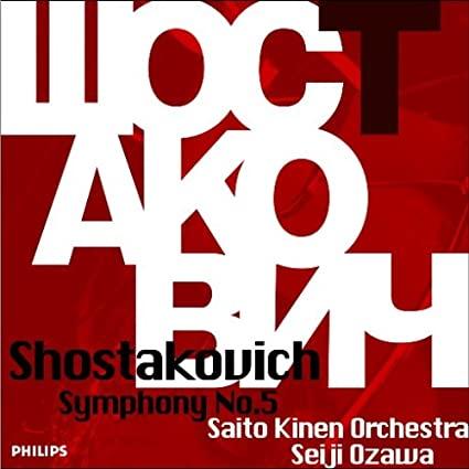 Chostakovitch Symphonie n°5 - Page 2 51KLVKX9eKL._SX425_