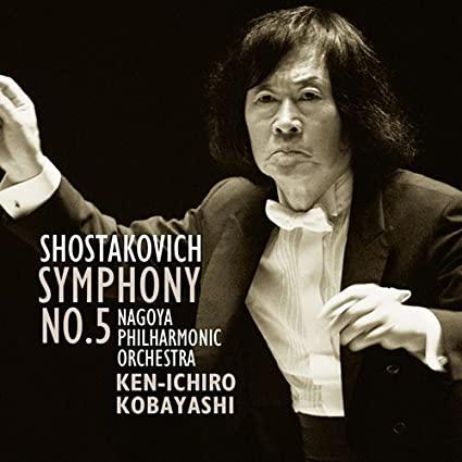 Chostakovitch Symphonie n°5 - Page 2 51NX8x32rOL._SX425_