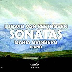 Beethoven Sonates pour piano - Page 19 51QNtuWyMjL._SL500_AA300_