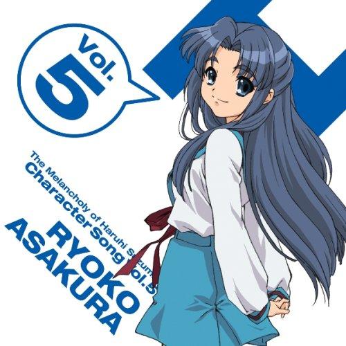 Suzumiya Haruhi no Yuutsu Character Song Vol.5 - Ryoko Asakura 51RBUZdWMvL._SS500_