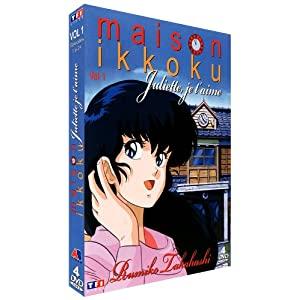 [Japanimation] Maison Ikkoku : une belle série sacrifiée en VF 51Xyyb1GOrL._SL500_AA300_