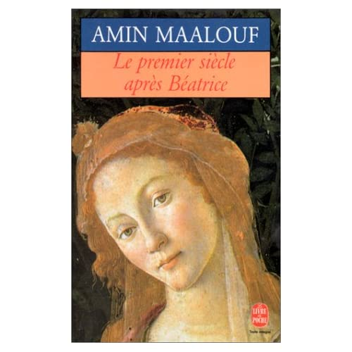 Amin Maalouf – Le premier siècle après Béatrice 51ZM9AVGEKL._SS500_