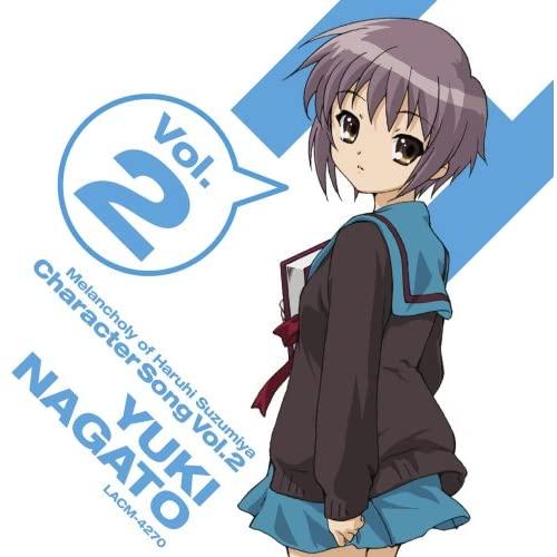 Suzumiya Haruhi no Yuutsu Character Song Vol.2 - Yuki Nagato 51ZmsfiugWL._SS500_