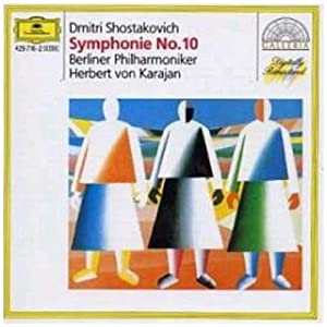 Chostakovitch - Symphonie n°10 51azAlnJ9JL._SL500_AA300_