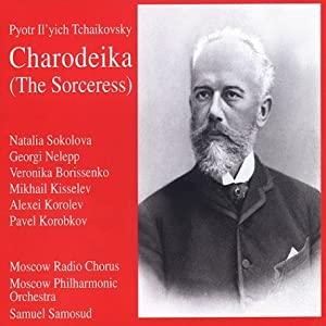 Tchaïkovsky, les opéras - Page 3 51k7jjejX2L._SL500_AA300_