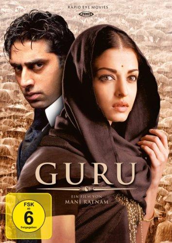 Guru (2006) 51mVie9ltiL