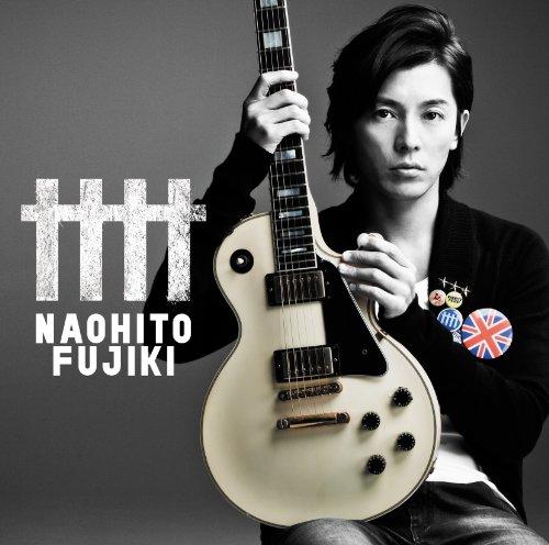 Фудзики Наохито / Fujiki Naohito / Хрусталь Наохитыч 51uyaaKhNwL._SL500_