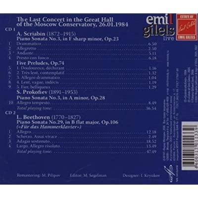 Emil Guilels - Page 2 51vi9mmvRJL._SS400_