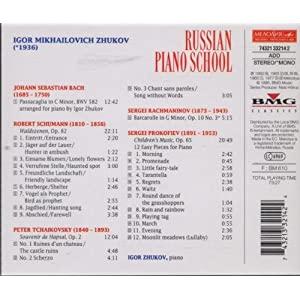 Vos pianistes préférés - Page 11 51wfD1b00zL._AA300_
