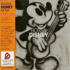 [Musique] Quand les chansons Disney sont ré-orchestrées... 61079195FRL._AA240_