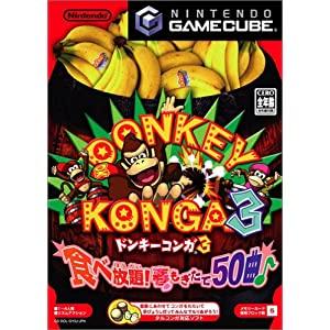 Listing Exclusivité Game Cube 61EDGVVVJNL._SL500_AA300_