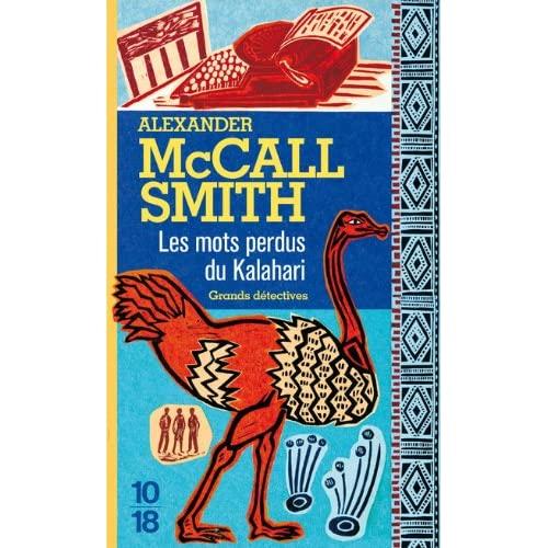 Alexander McCall Smith – - Mma Ramotswe 04 – Les mots perdus du Kalahari 61SJQp4jAOL._SS500_