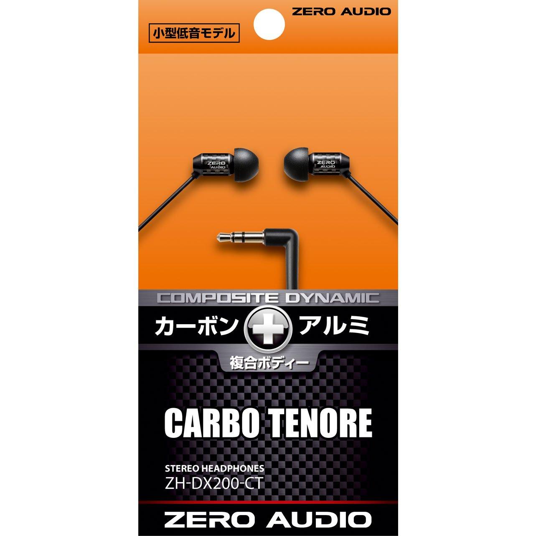 [TN] Zero Audio Carbo Tenore cuffie in-ear 61i7rb7dgXL._SL1500_