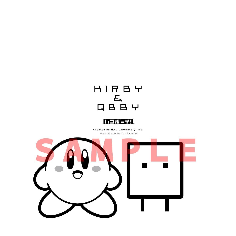 HakoBoi/BoxBoy -- new puzzle game from HAL Laboratory 61lFwQU8tVL._AA1440_