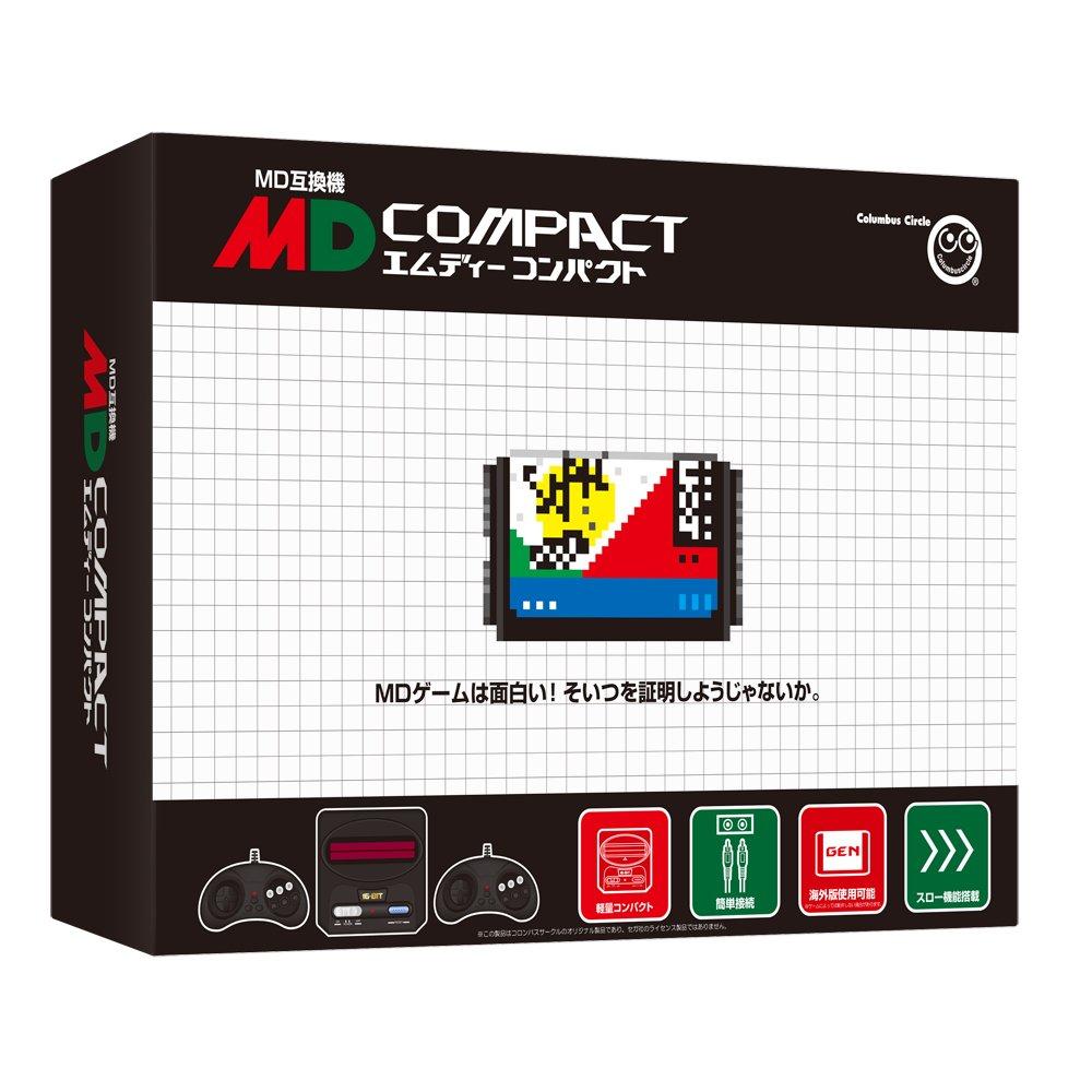 MEGADRIVE COMPACT 61rMALDMHfL._SL1000_