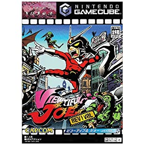 Listing Exclusivité Game Cube 61useVvYkfL._SL500_AA300_