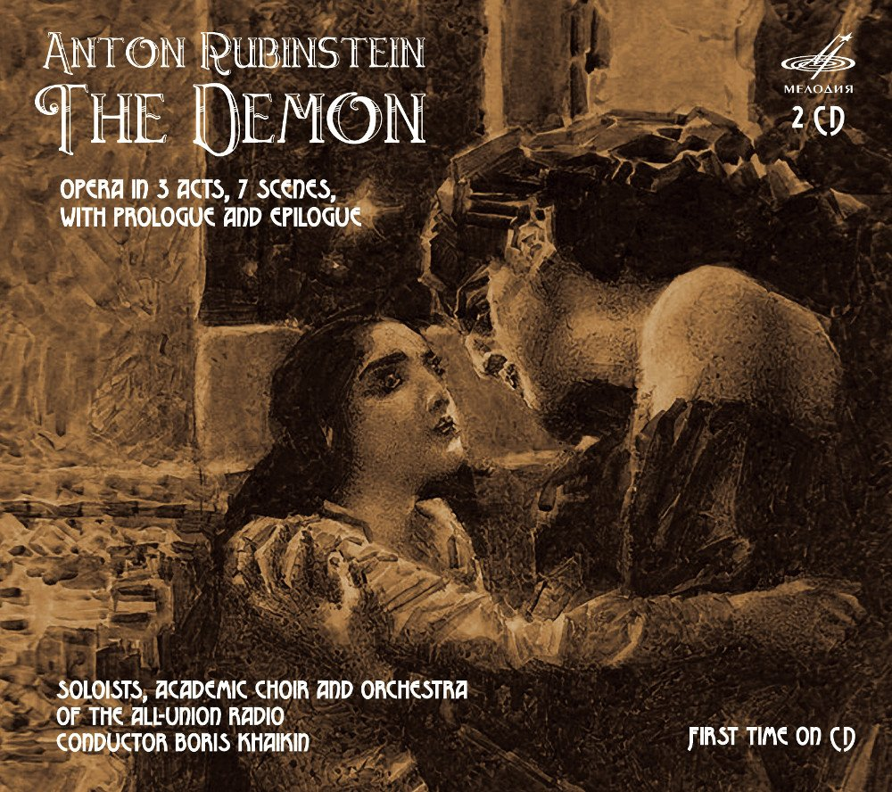 Anton Rubinstein ( biographie et discographie ) - Page 2 81RvGp%2BYyfL._SL1000_