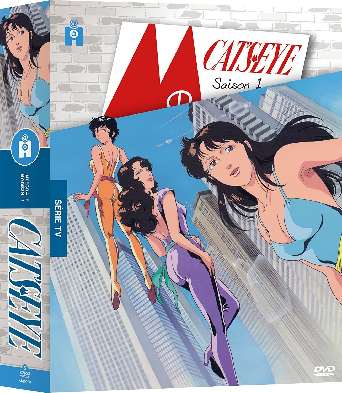 All the anime : les sorties nostalgiques 81TNza4VfHL._SL1500_