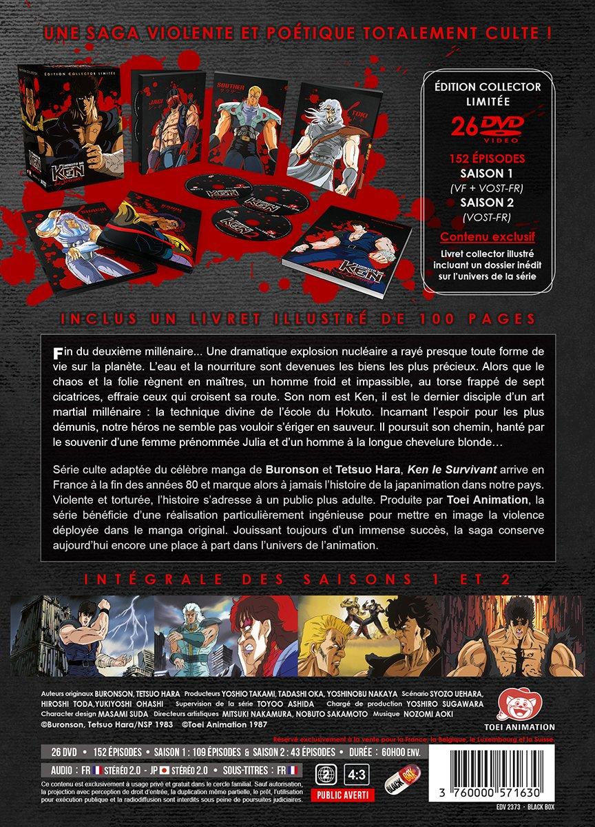 Ken le Survivant - Intégrale - édition Black Box 81ojRJM%2BEYL._SL1500_