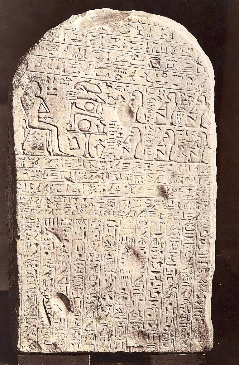 the stela of Sebek-khu  3001-001