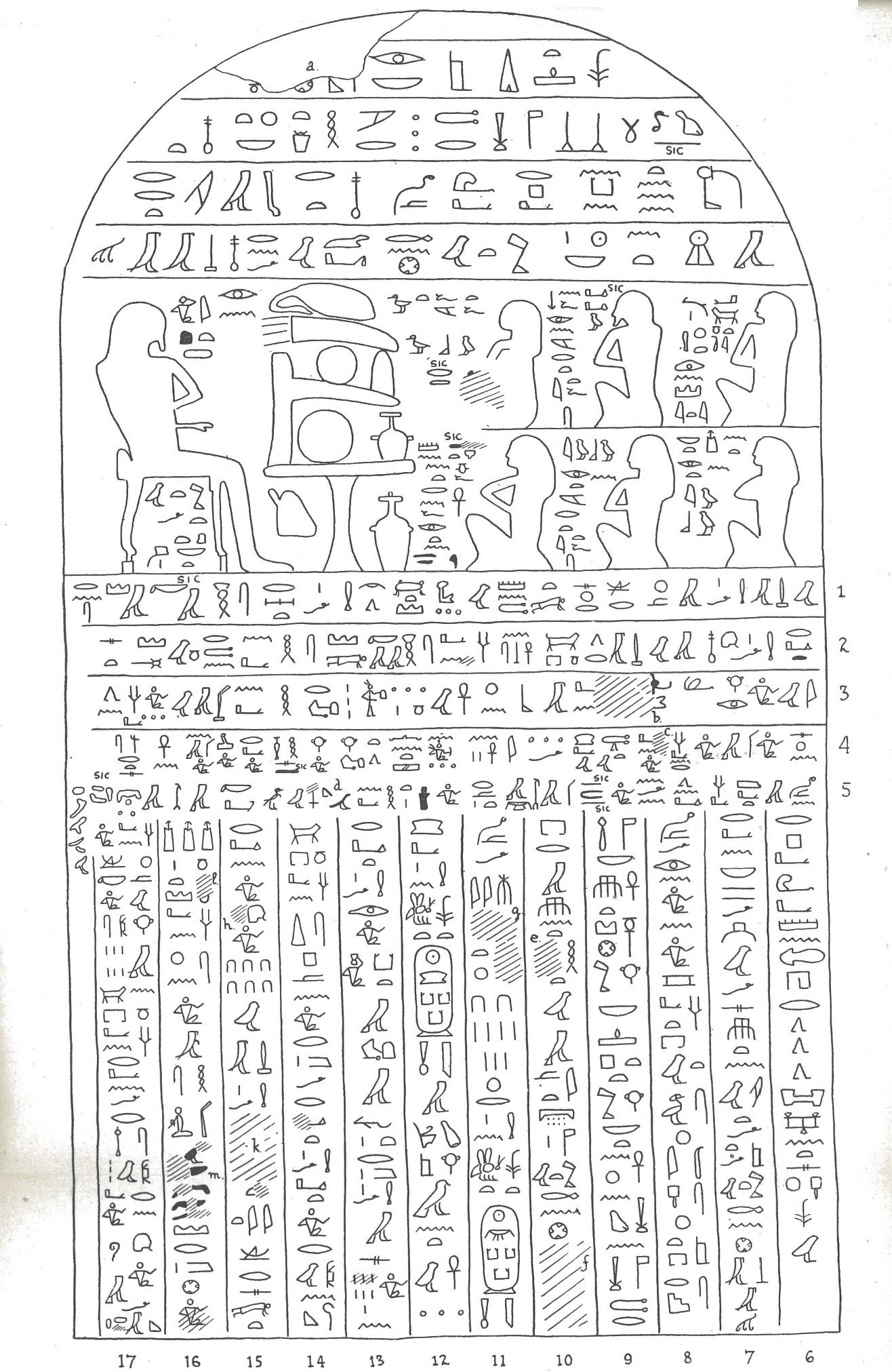 the stela of Sebek-khu  Peetr_transcription
