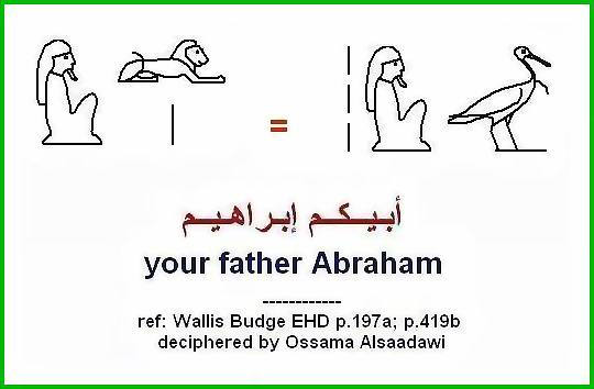 ونطق ابو الهول اخيراً Father-Abraham