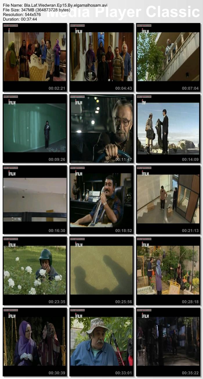 حلقات المسلسل الإيراني :: بلا لف ودوران - مدبلج بالعربي  Zdaprpfojl70cr4rbsn