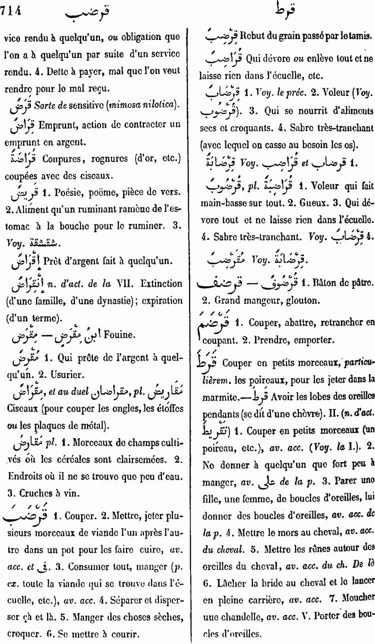 "verbe - Le verbe ""couper"" | the verb ""to cut""... - Page 14 Kaz-2116"
