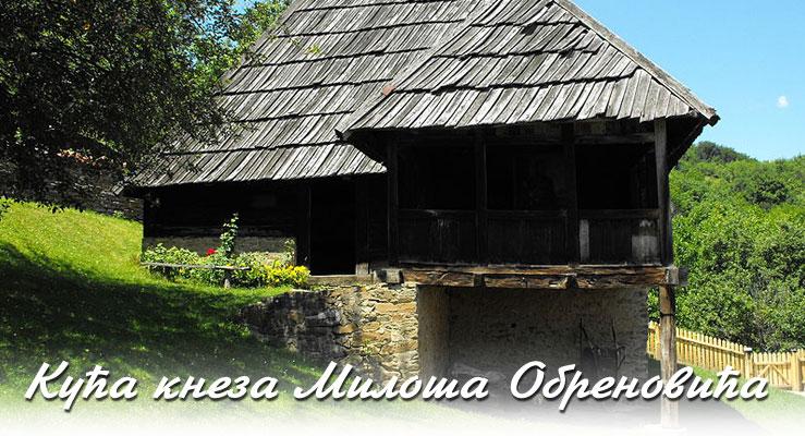 """""""12 stoljeća državotvornosti Bosne"""" - Page 7 Kuca-milosa-obrenovica"""