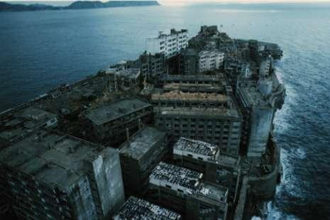 Isla fantasma de Hashima Hashima