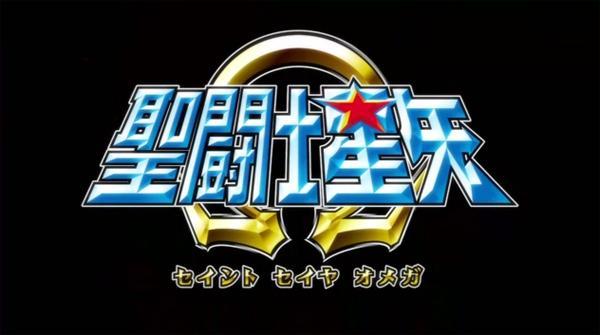 Audiencia del Capítulo 01 de Omega Saint-seiya-omega-logo