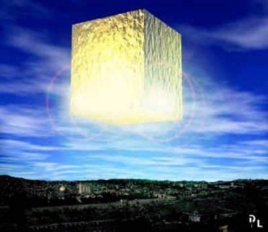 La cité céleste Revelation21