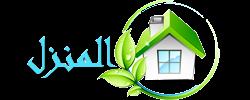اقضى على الحشرات بمكة |المنزل  Logo