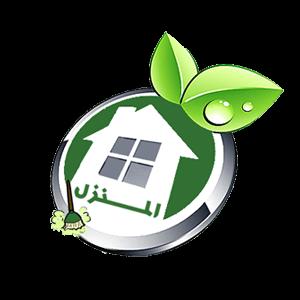 شركة تنظيف بالبخار بجدة Logo2-1