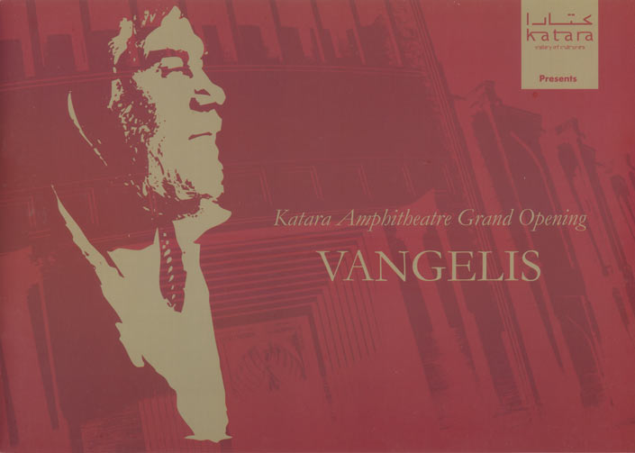 Vangelis - A Message Of Hope Qcprog_s