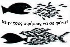 La révolte grecque, modèle pour les peuples européens Tract27