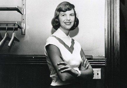 La Cloche de détresse Sylvia-Plath