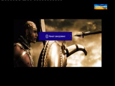Newly added TV channels Kinonews