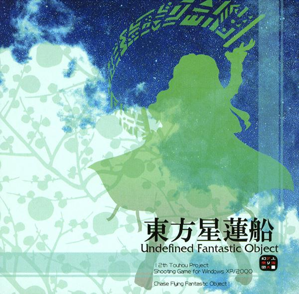 [link] Full offical game: Touhou 1-14.3 Th12cover